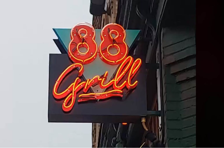 88 grill neon sign